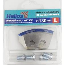 Ножи на бур Тонар Барнаул 130мм Мокрый Лед