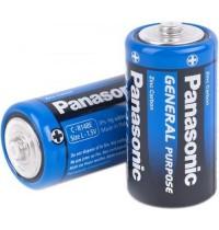 Комплект батареек Panasonic для рыболовной торпеды