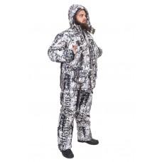 Зимний костюм для рыбалки и охоты Forest